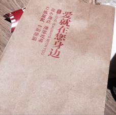 好利来烘焙艺术工坊(街心花园店)-宜春