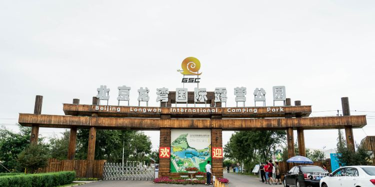 延庆区图片