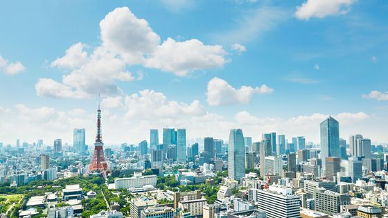 東京塔150公尺觀景台門票