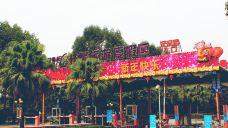 长隆旅游度假区