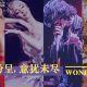 《国色天香·李玉刚十年经典演唱会》