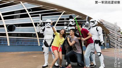 7 第一军团巡逻侦察_香港迪士尼乐园