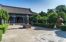 扁鹊纪念馆-临潼区-doris圈圈