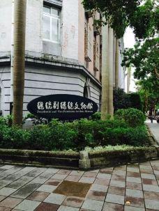 总统府-台北-好好生活日日向前
