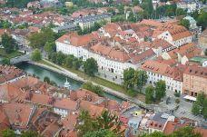 卢布尔雅那城堡-卢布尔雅那-想想冬至