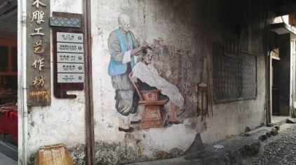 龙门古镇49721  (10)