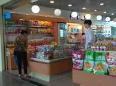 福州自然派(福州长乐国际机场候机楼二层国内出发厅)图片