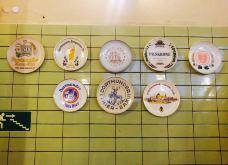 Brewery Museum-多特蒙德