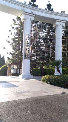 温泉公园-福州-牛奶海