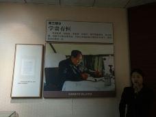 毛泽东图书馆-韶山-弗罗茨瓦夫王猛