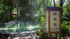 聚龙湾温泉