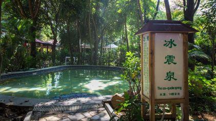 聚龙湾温泉 (9)