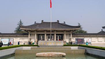 中国_陕西_西安_陕西历史博物馆1