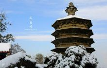 我从北京去天津滨海机场,在北京南站坐车到天
