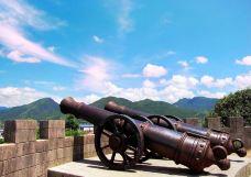 西炮台公园-蒙山-M24****784