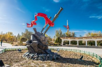 格尔木市将军楼文化主题公园景区