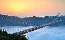 北盘江大桥-六盘水-古言新语