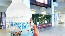 Okinawa City Tourism Association