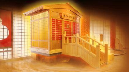 【1568344】太閤の湯 (2)