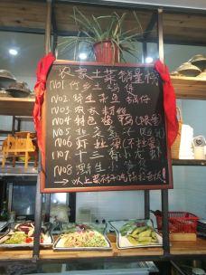 一鼎鲜土菜馆·安吉印象(凯蒂猫店)-安吉