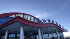 延安国际滑雪场-延安-Yuaaa