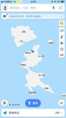 海上布达拉宫-东极岛-wzchcjy