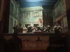 Museo Nacional del Teatro-阿耳马格罗
