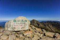 雪山群峰-台中-doris圈圈