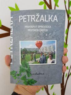 佩特萨尔卡-布拉迪斯拉发