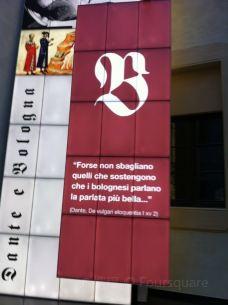 博洛尼亚城市历史博物馆-博洛尼亚