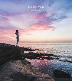 威海游记图文-终于来到你的城——威海,邂逅祖国海岸线最东的日出