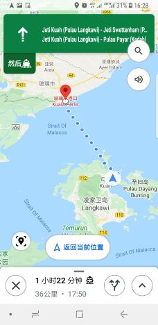 Ladang Nipah Kipli-玻璃市港口-yun0630