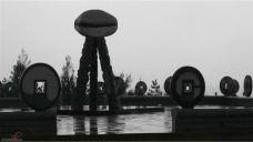 南山公园-呼和浩特-m82****25