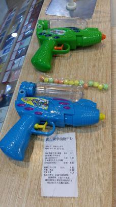 高新·世纪联华购物中心-绵阳-M49****913