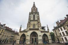 伯尔尼大教堂-伯尔尼-doris圈圈