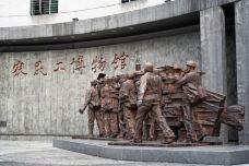 农民工博物馆-广州-大头喵呜