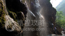 双龙湾景区