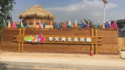 宇文河 (1)
