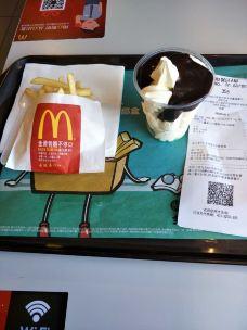 麦当劳(学伟鑫店)-大庆