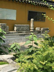 宝岩禅寺-常熟-东张西望望东西
