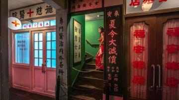 上海-上海城市历史发展陈列馆 (1)