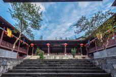 龚滩古镇-重庆-doris圈圈