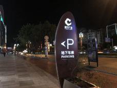 西昌时代广场-西昌-ColinP