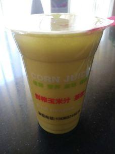 鲜榨玉米汁(王府井)-焦作