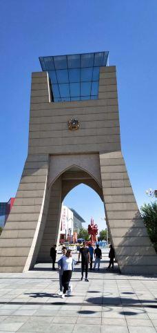 霍尔果斯国门景区-伊犁