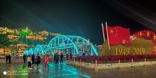 黄河铁桥-兰州-_WeCh****92470