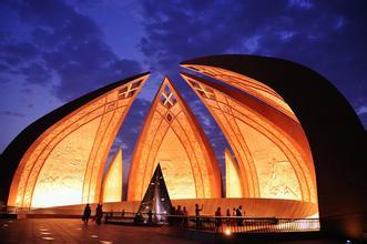 巴基斯坦紀念碑  Pakistan Monument   -0