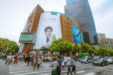 凯德龙之梦购物中心(长宁店)-上海-doris圈圈