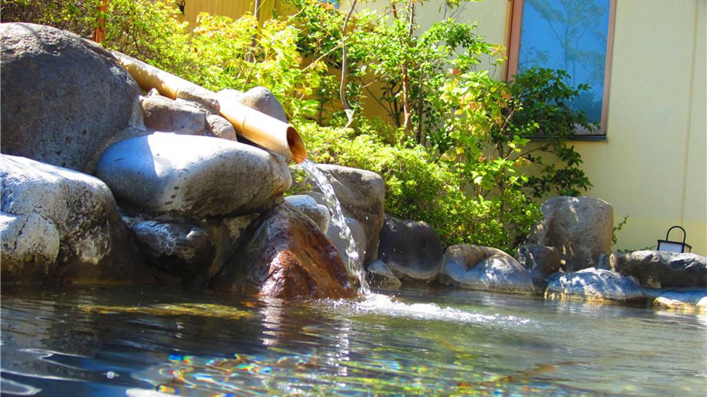Kowakudani Hot Spring