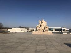 晋国博物馆-曲沃